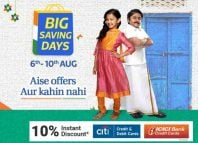 flipkart big saving days sale august 2020
